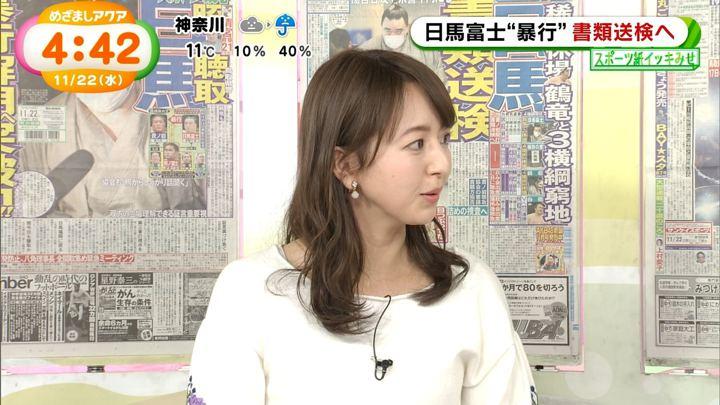 2017年11月22日伊藤弘美の画像11枚目