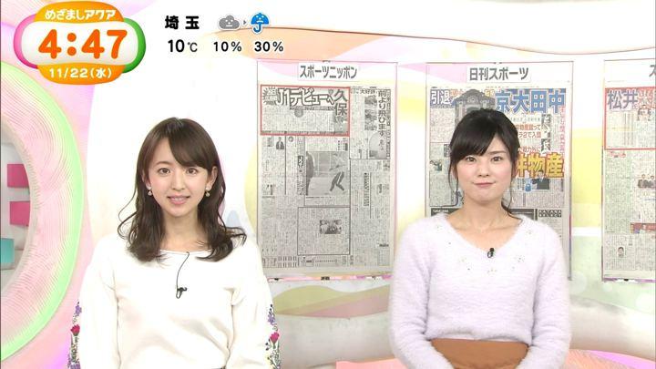 2017年11月22日伊藤弘美の画像15枚目