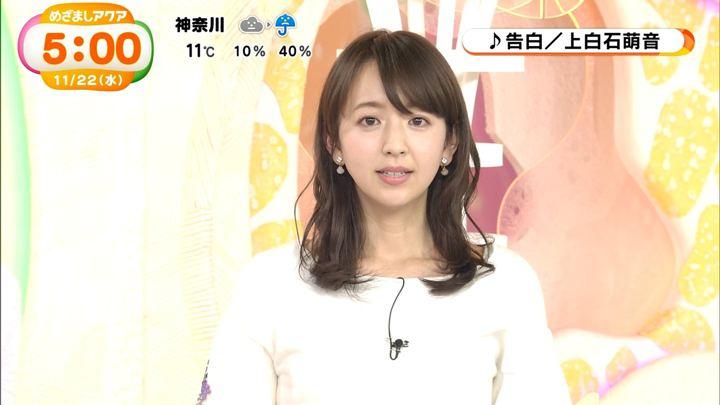 2017年11月22日伊藤弘美の画像19枚目