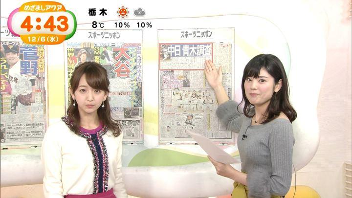 2017年12月06日伊藤弘美の画像17枚目