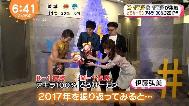 2017年12月25日伊藤弘美の画像02枚目