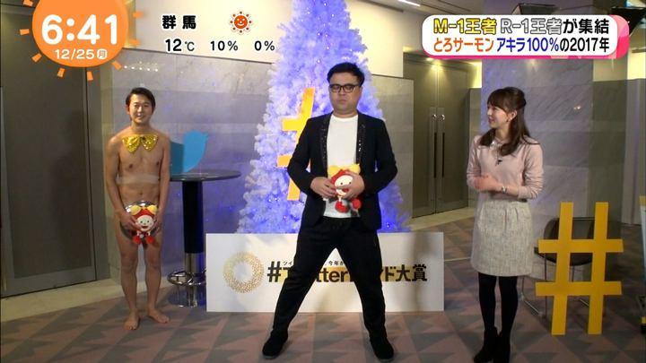 2017年12月25日伊藤弘美の画像05枚目