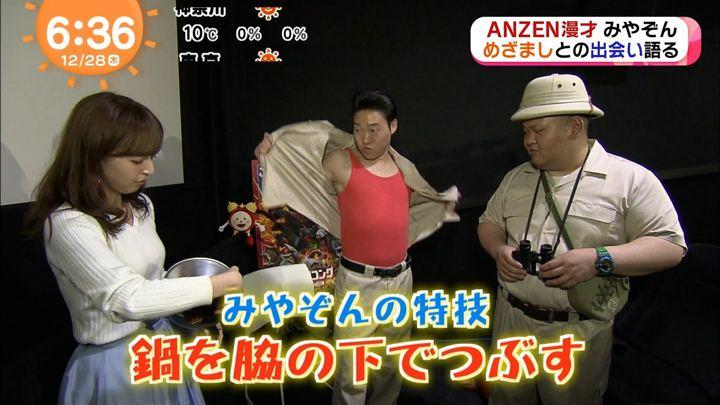 2017年12月28日伊藤弘美の画像10枚目