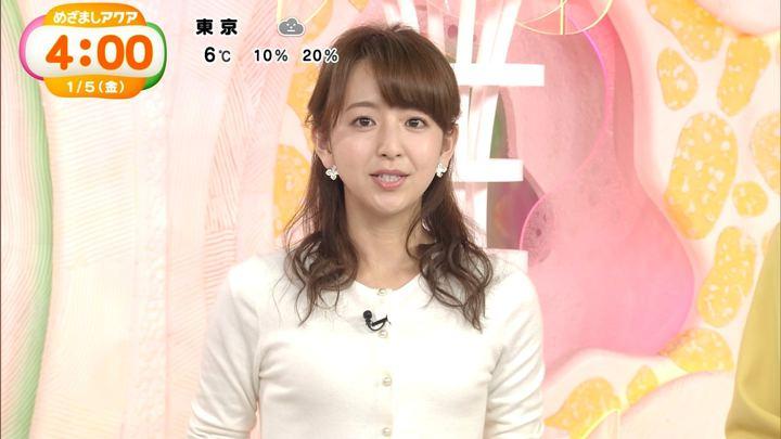 2018年01月05日伊藤弘美の画像02枚目