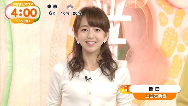 2018年01月05日伊藤弘美の画像04枚目