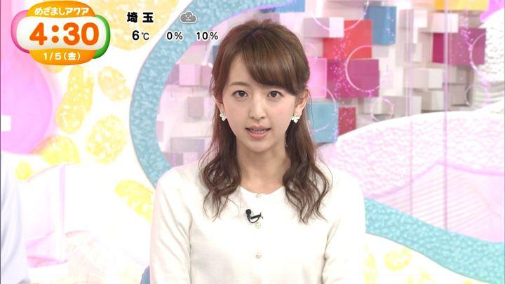 2018年01月05日伊藤弘美の画像13枚目