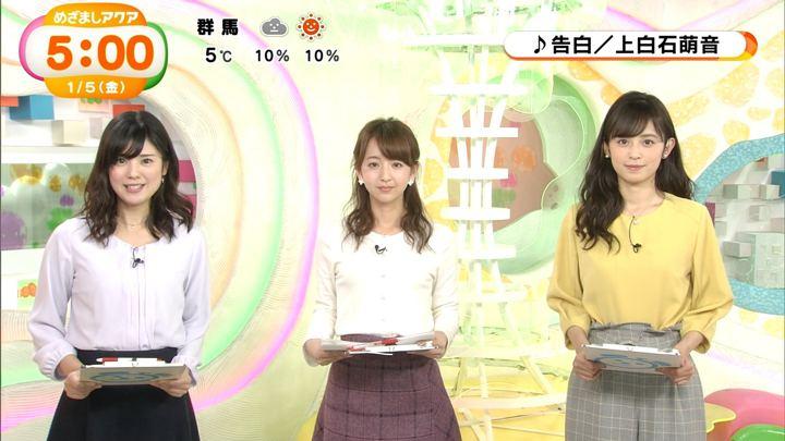 2018年01月05日伊藤弘美の画像17枚目