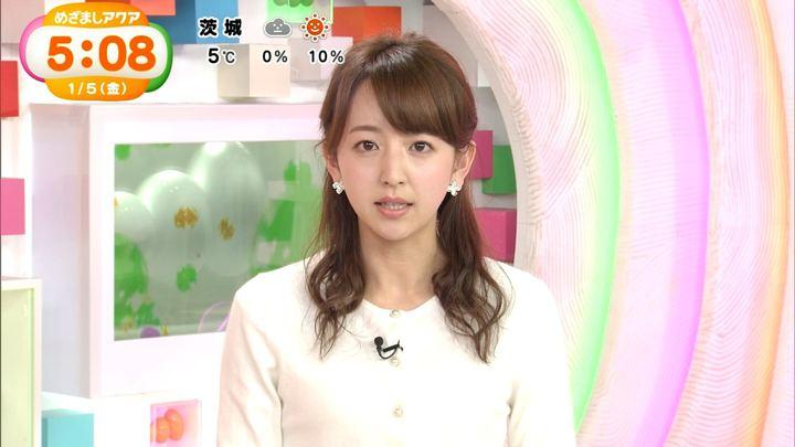 2018年01月05日伊藤弘美の画像20枚目