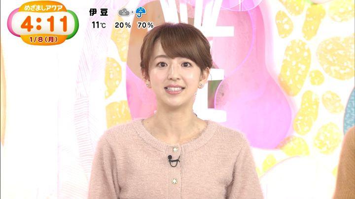 2018年01月08日伊藤弘美の画像03枚目
