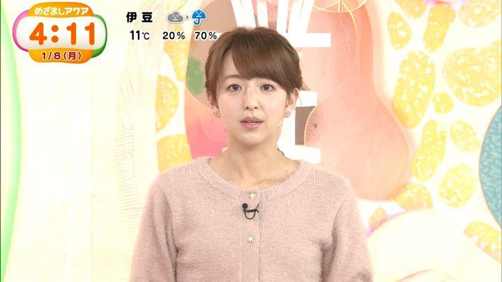 2018年01月08日伊藤弘美の画像05枚目