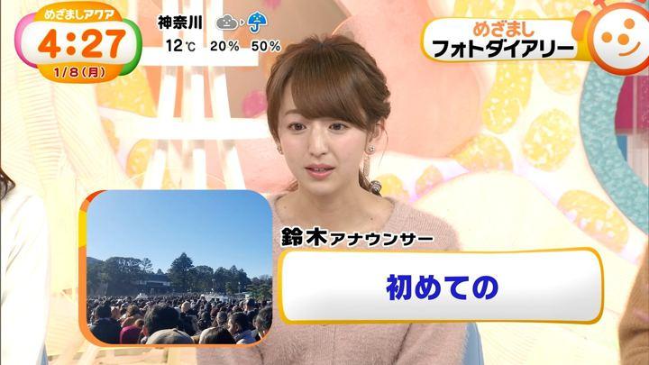 2018年01月08日伊藤弘美の画像09枚目