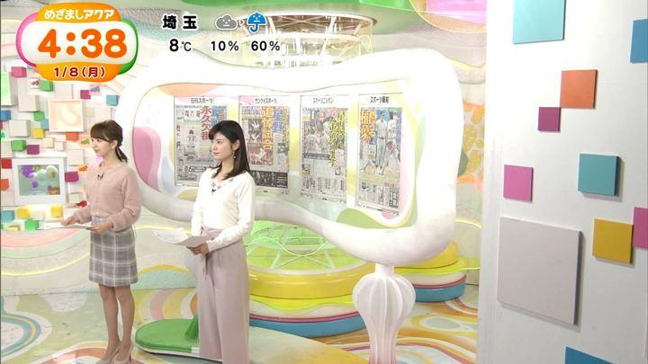 2018年01月08日伊藤弘美の画像11枚目