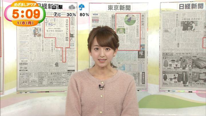 2018年01月08日伊藤弘美の画像21枚目