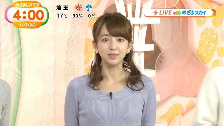 2018年01月09日伊藤弘美の画像02枚目