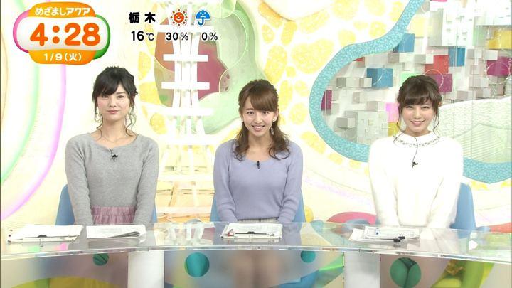 2018年01月09日伊藤弘美の画像10枚目