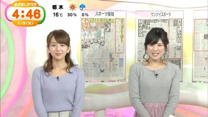 2018年01月09日伊藤弘美の画像21枚目