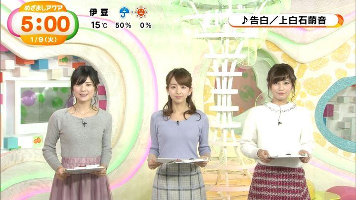 2018年01月09日伊藤弘美の画像23枚目