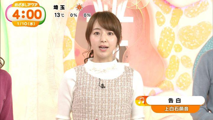 2018年01月10日伊藤弘美の画像03枚目