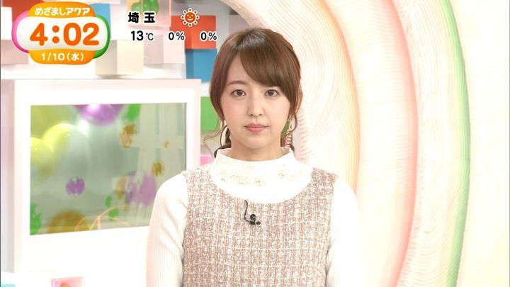 2018年01月10日伊藤弘美の画像04枚目