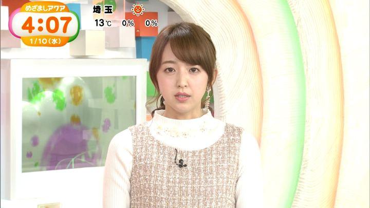 2018年01月10日伊藤弘美の画像05枚目