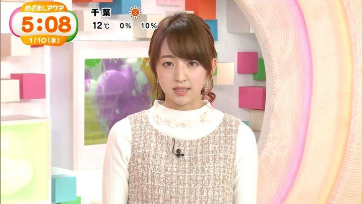 2018年01月10日伊藤弘美の画像20枚目