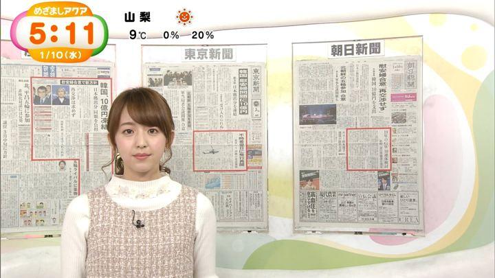 2018年01月10日伊藤弘美の画像23枚目