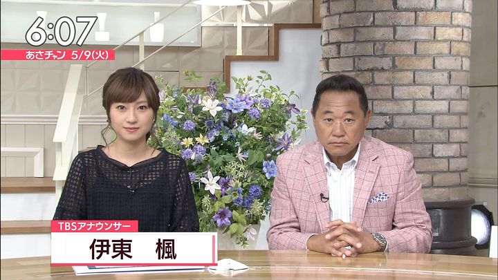 itokaede20170509_07.jpg