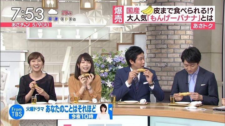 itokaede20170509_19.jpg