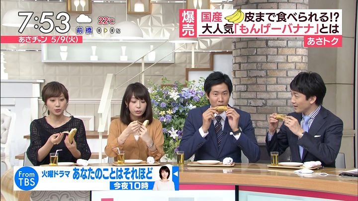 itokaede20170509_20.jpg