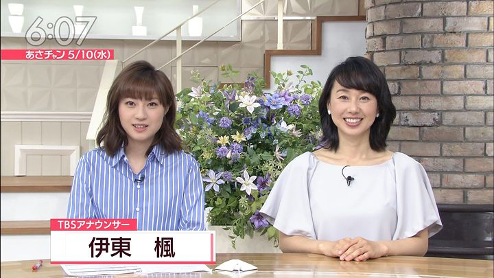 itokaede20170510_02.jpg