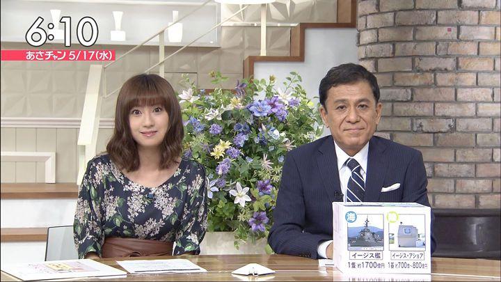 itokaede20170517_04.jpg