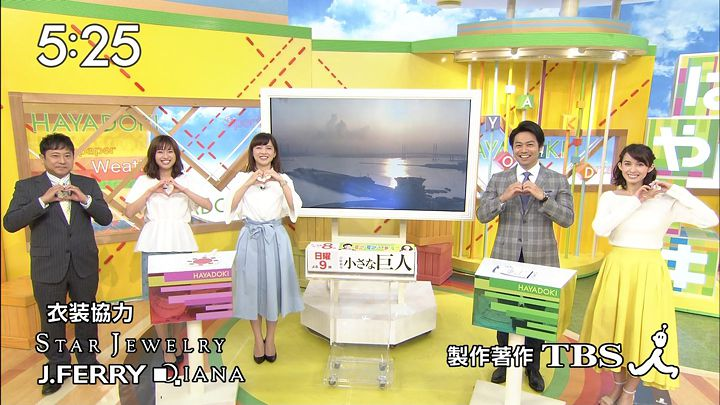 itokaede20170519_16.jpg