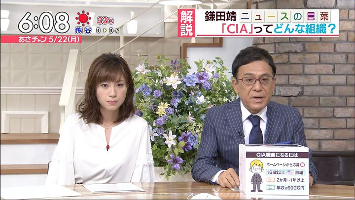 itokaede20170522_05.jpg