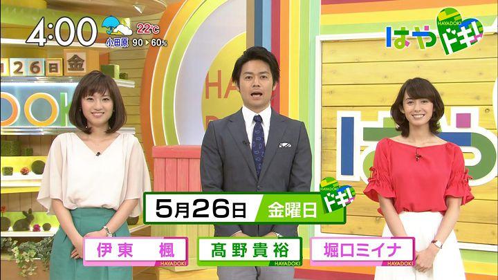 itokaede20170526_01.jpg