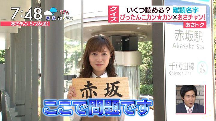 itokaede20170526_29.jpg