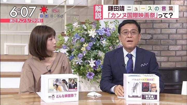 itokaede20170529_05.jpg