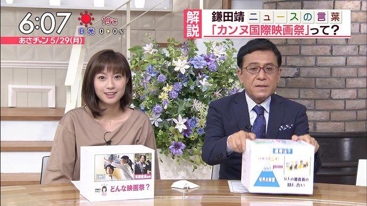 itokaede20170529_06.jpg