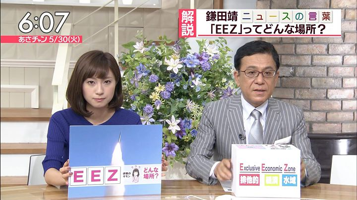 itokaede20170530_09.jpg