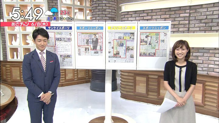 itokaede20170608_02.jpg