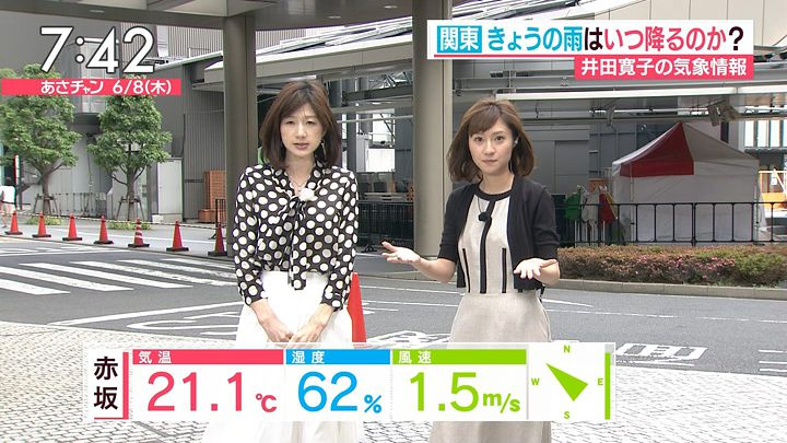 itokaede20170608_06.jpg