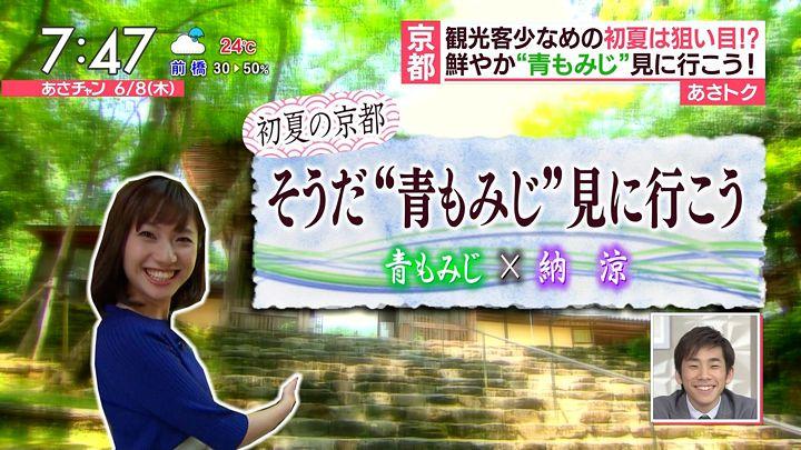 itokaede20170608_13.jpg