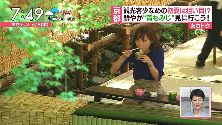 itokaede20170608_23.jpg