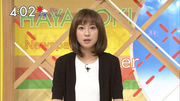 itokaede20170609_03.jpg