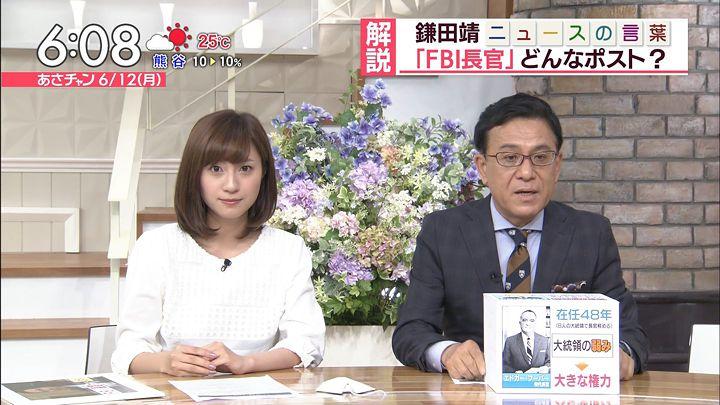 itokaede20170612_05.jpg