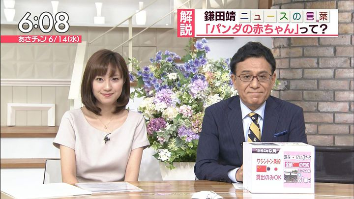 itokaede20170614_07.jpg
