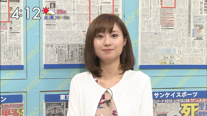 itokaede20170616_08.jpg