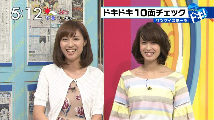 itokaede20170616_14.jpg
