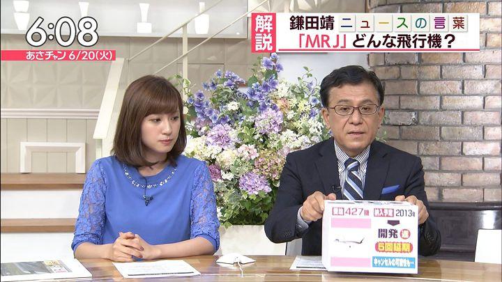 itokaede20170620_12.jpg