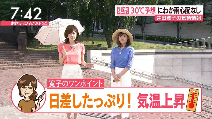 itokaede20170620_17.jpg