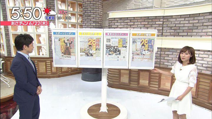 itokaede20170622_06.jpg